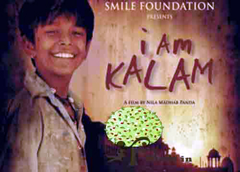 THE OTHER KALAM  ( All he needed was a hero)