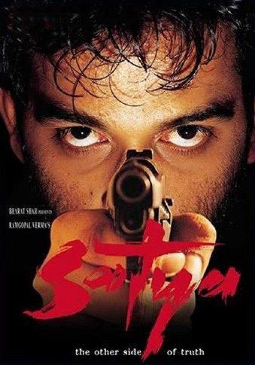 The noir of Bollywood!