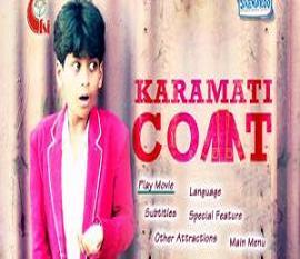 karamati-coat_1994
