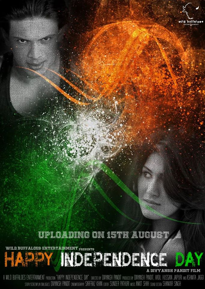 Happy Independence Day – A short film
