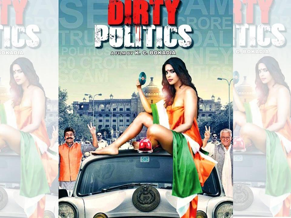 Trailer: Dirty Politics | Mallika Sherawat, Anupam Kher, Jackie Shroff, Om Puri, Naseeruddin Shah |
