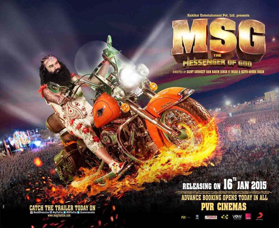 Trailer: MSG: The Messenger of God   | Saint Gurmeet Ram Rahim Singh Ji Insan |