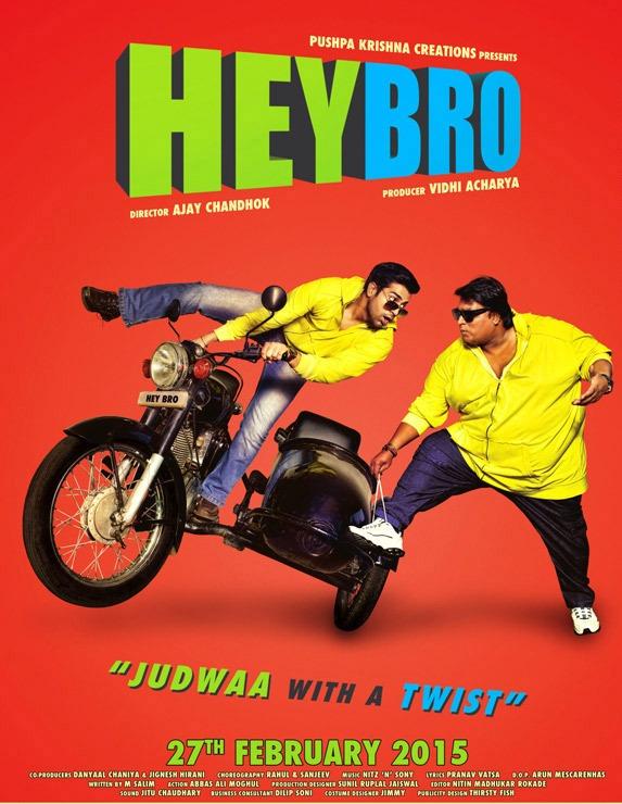 Trailer: Hey Bro | Ganesh Acharya |