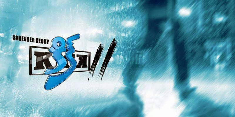 Teaser: Kick 2 | Ravi Teja, Telugu Film |