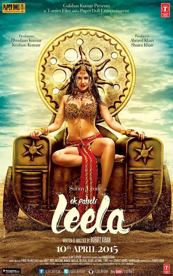 Trailer: Ek Paheli Leela