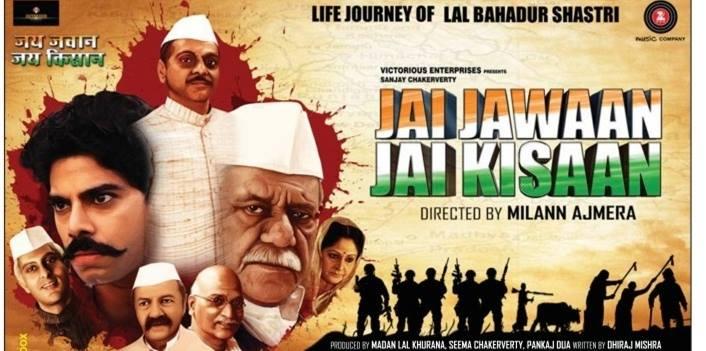 Movie review: Jai Jawaan Jai Kisaan | Lal Bahadur Shastri |