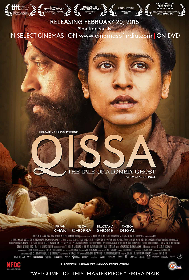 Trailer: Qissa