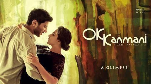 Trailer: OK Kanmani   Tamil, Mani Ratnam  