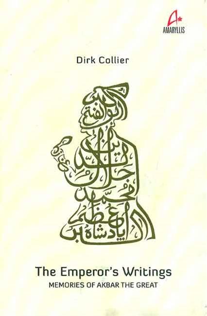 Akbar's advices to Salim: An emotional novel | Book Review