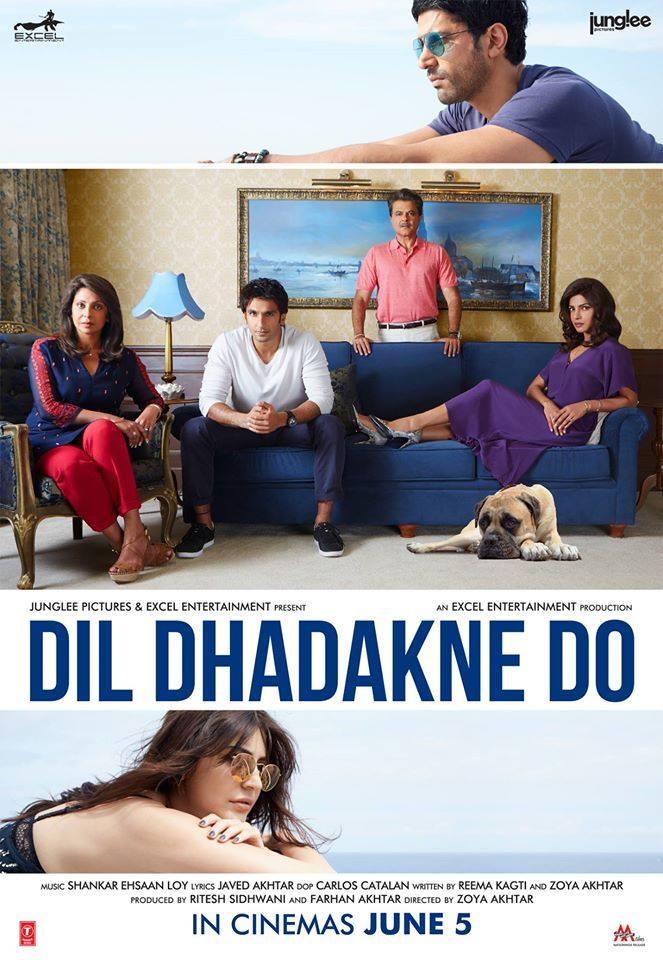 Trailer: Dil Dhadakne Do | Anil Kapoor, Priyanka Chopra, Ranveer Singh, Anushka Sharma, Farhan Akhtar |