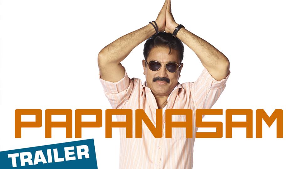 Trailer: Papanasam  | Tamil | Kamal Haasan, Gautami, Jeethu Joseph |