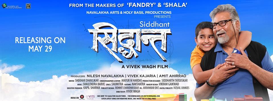 Trailer: Siddhanth | Marathi | Vikram Gokhle, Archit Deodhar |