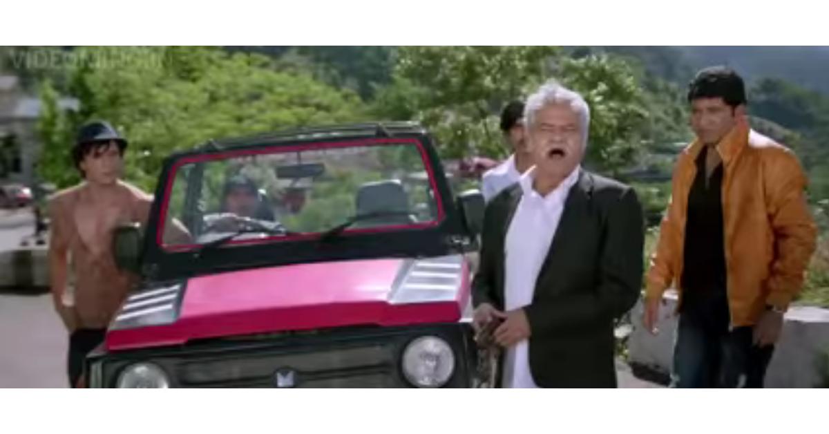 Hogaya Dimaagh Ka Dahi | Official Trailer