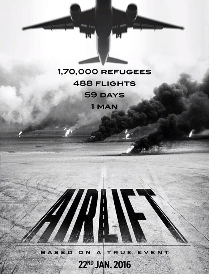 Teaser: Airlift | Akshay Kumar|