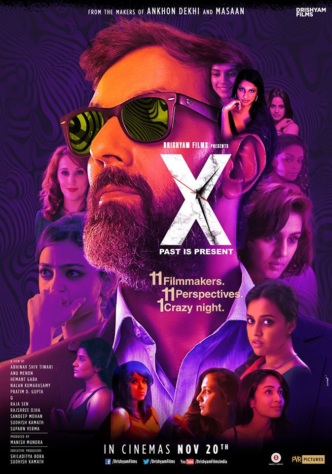 X Past is Present, a review | An experiment at best |