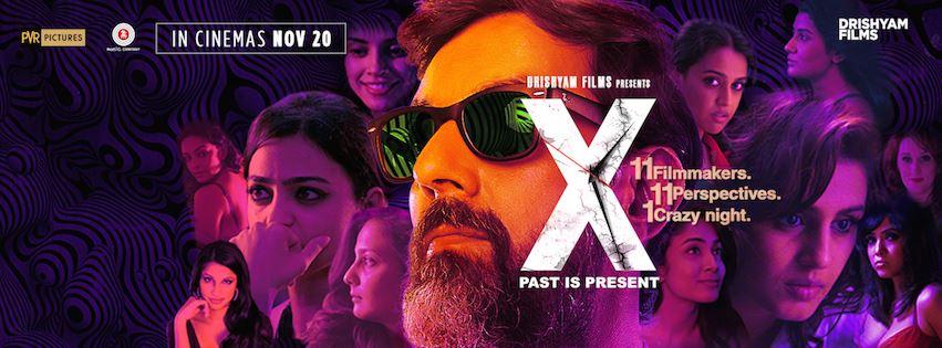 X Past is Present