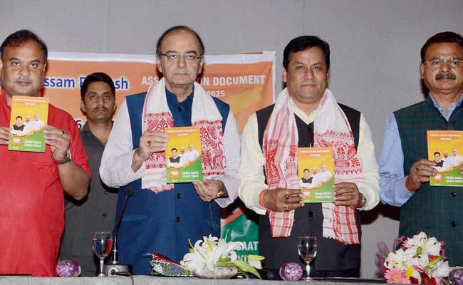 Assam Elections: Arun Jaitley releases BJP's vision document
