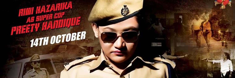 Bahniman | Assamese Film | Teaser | Yashpal Sharma, Jatin Bora, Rimi Hazarika