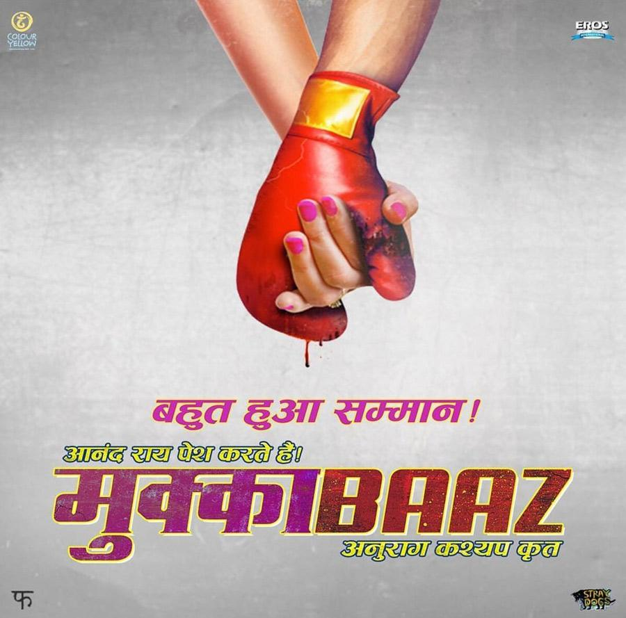 Movie Review: Mukkabaaz