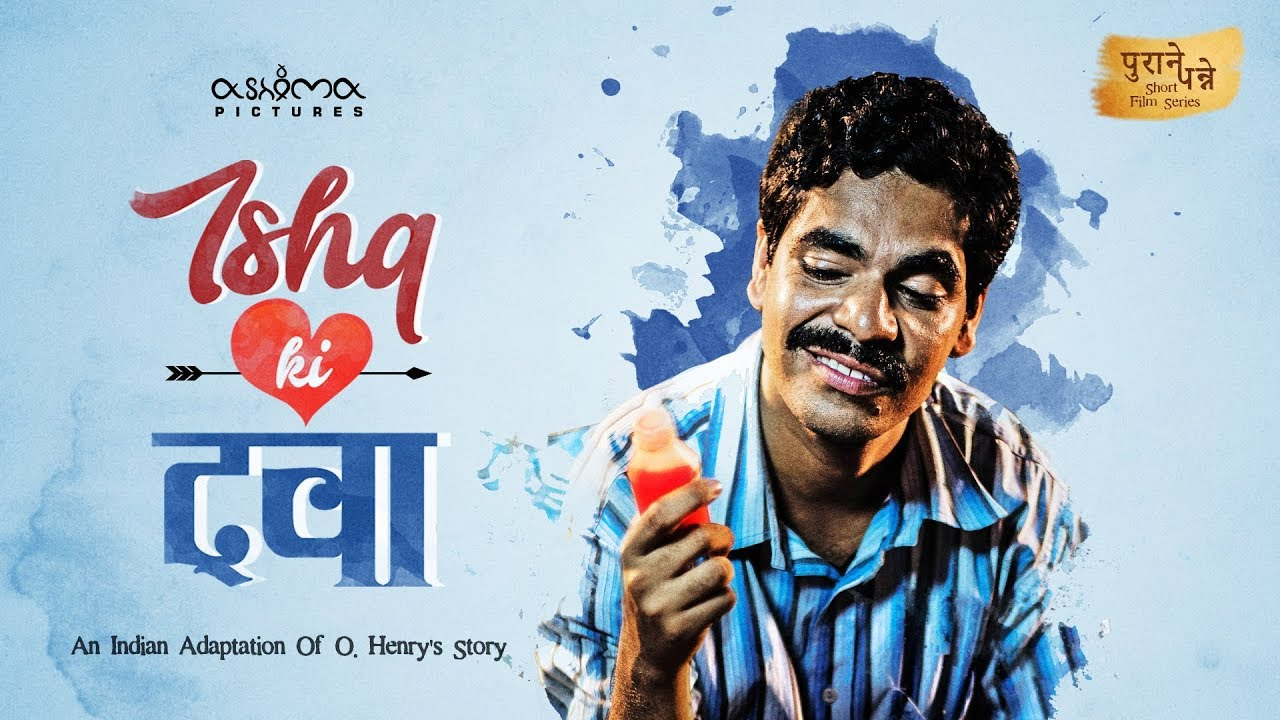 After Ranveer Singhs Starrer Lootera, O. Henry Inspires another Hindi Film