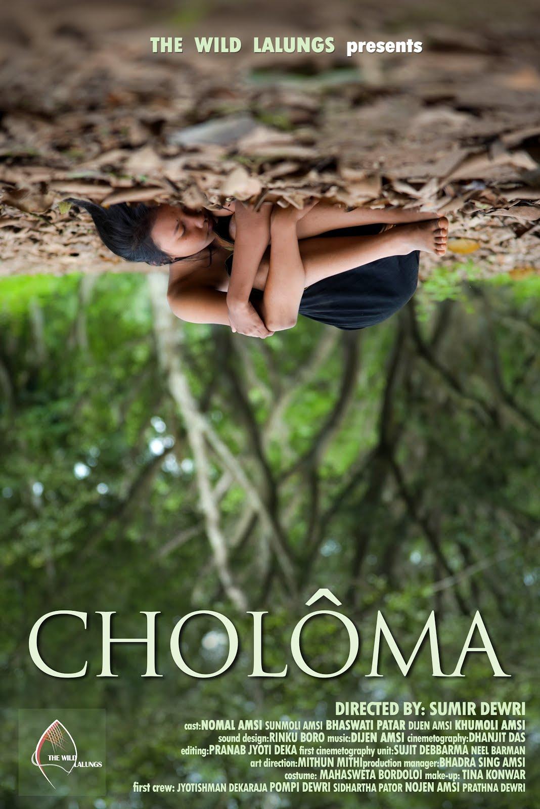 Choloma Tiwa film