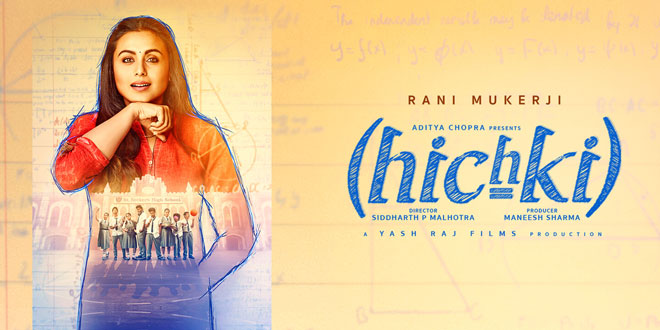 Why the movie Hichki could be a game changer in Bollywood – Trailer Reaction